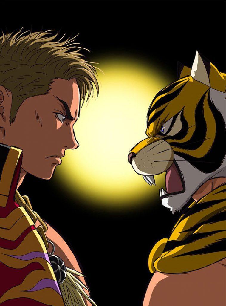 Uomo tigre curiosità sul coraggioso naoto e sul pessimo sequel