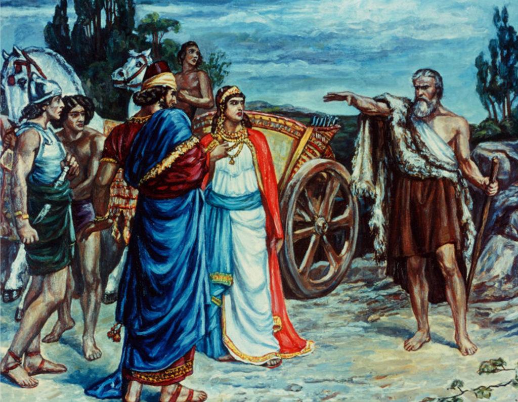 Jezabel-and-Ahab-Meeting-Elijah-in-Naboth-s-Vineyard