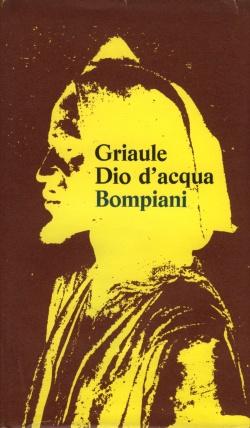 dio-dacqua