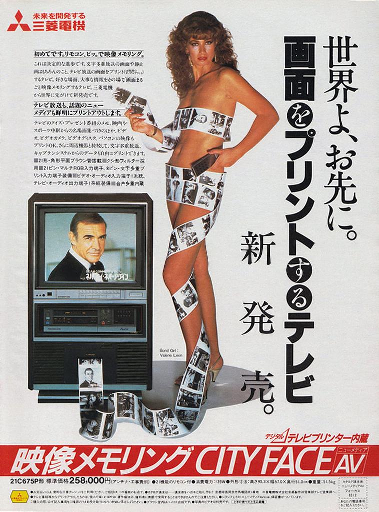 tv print