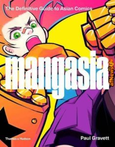 mangasia