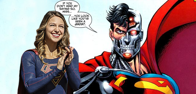 supergirl - cyborgsuperman