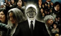 "20TH CENTURY BOYS HA COPIATO IL MIO ""ZONA X""?"