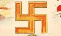 LA GRANDE BUFALA DELLA SVASTICA NAZISTA
