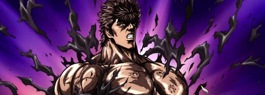 Hokuto no ken kenshiro anime opening gifs fist of the north star