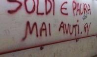 MOMENTO POP – LA REDAZIONE