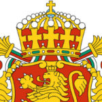 Bulgaria Wappe