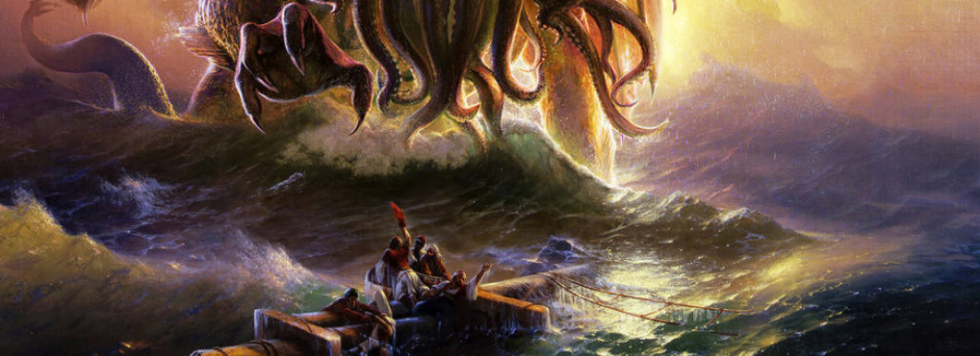 La mitologia di Lovecraft