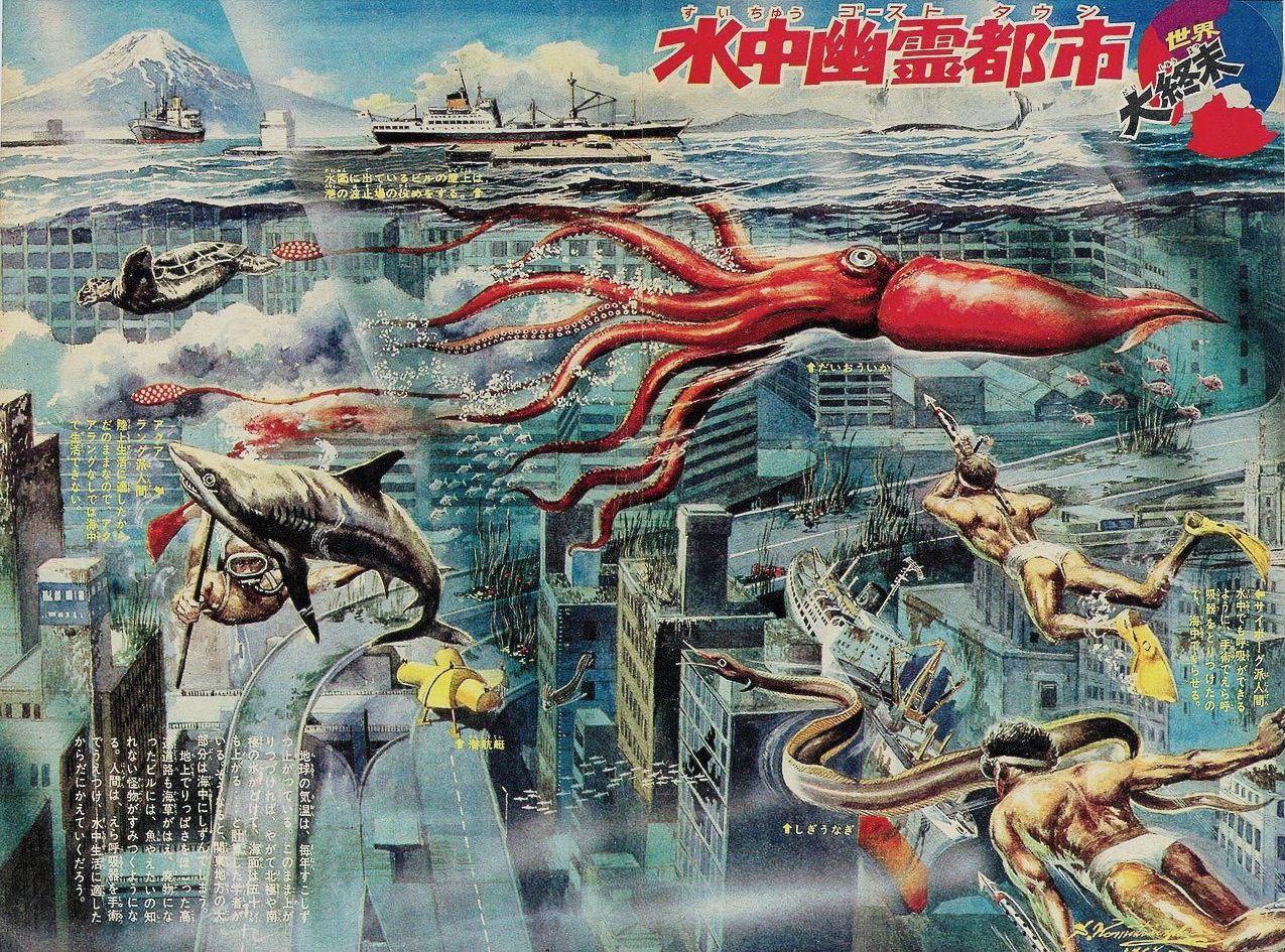 SHIGERU KOMATSUZAKI, MODELLINI LANCIATI NEL FUTURO