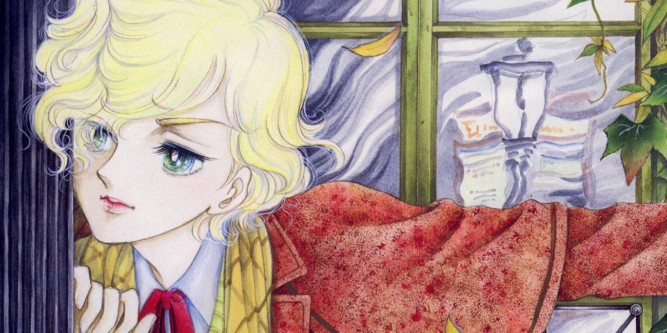 Il poema del vento e degli alberi di Keiko Takemiya,Edizioni yaoi manga gay