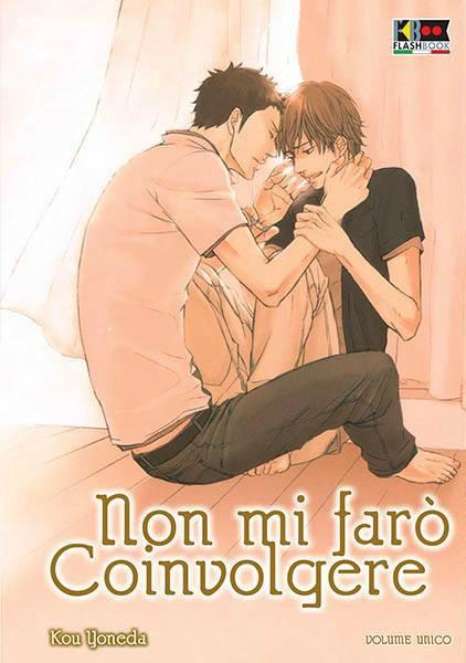 """Non mi farò coinvolgere"""" di You Yoneda yaoi manga gay"""