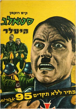 Hitler in copertina di uno stalag