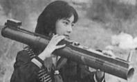 FUSAKO SHIGENOBU, LA TERRORISTA GIAPPONESE